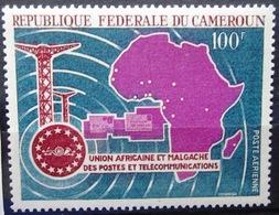 CAMEROUN                P.A 101             NEUF** - Cameroun (1960-...)