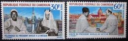 CAMEROUN                P.A 108/109             NEUF** - Cameroun (1960-...)