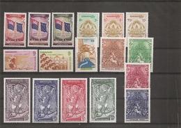 Cambodge -République Khmère ( Lot De Timbres Divers Différents XXX -MNH) - Cambodia