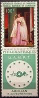 CAMEROUN                P.A 128             NEUF** - Cameroun (1960-...)