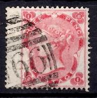 Grande-Bretagne YT N° 21 Oblitéré. Premier Choix. A Saisir! - Used Stamps