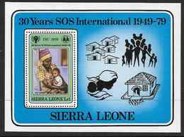 1979 SIERRA LEONE  BF 1** Année De L'enfant - Sierra Leone (1961-...)