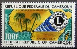 CAMEROUN                P.A 157             NEUF** - Cameroun (1960-...)