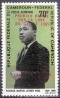 CAMEROUN                P.A 154B             NEUF** - Cameroun (1960-...)