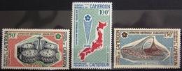 CAMEROUN                P.A 160/162             NEUF** - Cameroun (1960-...)
