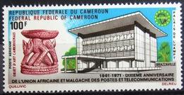 CAMEROUN                P.A 192             NEUF** - Cameroun (1960-...)