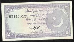 Pakistan Old 2  Rupees  Banknote Sign  M.Yaqoob - Pakistan