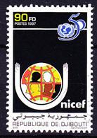 Timbre Oblitéré N° 719S(Yvert) Djibouti 1997 - Anniversaire De L'UNICEF - Djibouti (1977-...)