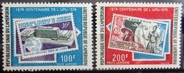 CAMEROUN                P.A 233/234             NEUF** - Cameroun (1960-...)