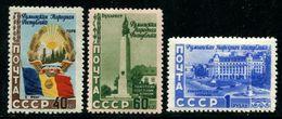 Russia 1952 Mi 1635-1637 MNH OG - Unused Stamps