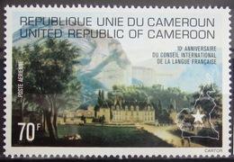CAMEROUN                P.A 258             NEUF** - Cameroun (1960-...)