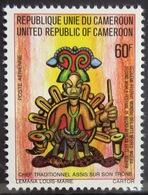 CAMEROUN                P.A 254             NEUF** - Cameroun (1960-...)