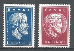 Greece 1956 Mint Stamps MNH(**) Original Gum Set - Greece