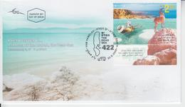 ISRAEL 2009 DEAD SEA THE LOWEST PLACE ON EARTH FDC - FDC