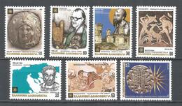 Greece 1992 Mint Stamps MNH(**) Original Gum Set - Griechenland