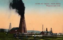 CÂMPINA / ROMANIA : PUITS De PÉTROLE / CRUDE OIL WELL - ANNÉE / YEAR ~ 1920 - '23 (ab973) - Rumänien