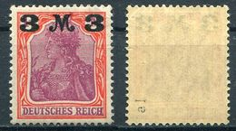 Deutsches Reich Michel-Nr. 155Ia Postfrisch - Geprüft - Deutschland