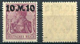 Deutsches Reich Michel-Nr. 157I Postfrisch - Geprüft - Ungebraucht
