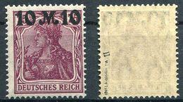 Deutsches Reich Michel-Nr. 157II Postfrisch - Geprüft - Ungebraucht