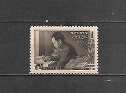 1951 - N. 1539** (CATALOGO UNIFICATO) - Nuovi