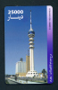 IRAQ - Chip Phonecard  Telecom Tower(stock Scan) - Irak