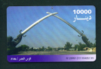 IRAQ - Chip Phonecard As Scan - Irak