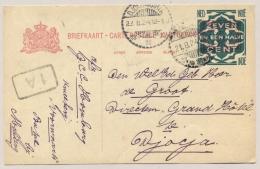 Nederlands Indië - 1924 - 7,5 Cent Opdruk Briefkaart G33 Lokaal Gebruikt Djokjakarta - Nederlands-Indië