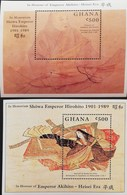 Ghana 1989 Hirohito (1901-1989) And Enthronement Of Akihito As Emperor Of Japan  S/S Pair - Ghana (1957-...)