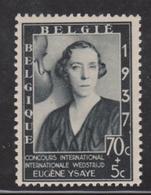 456 ** Kader Misvormd Rechts Van De 7 (1937) - Errors And Oddities