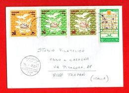 EGYPT :  Busta  Con 4 Val. Del 1978/79   Viaggiata  Dal Cairo A Trapani - Egypt