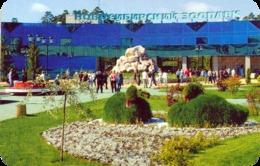 Zoo Nvosibirsk (RU) - Entrance - Animaux & Faune