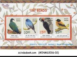 INDIA - 2016 BIRDS PARROTS ROBIN FAUNA M/S MNH - India