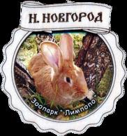 ZOO Limpopo Nizhniy Novgorod (RU) - Rabbit - Animaux & Faune