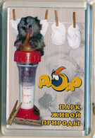 "Park Of Living Nature ""Dodo"" Anapa (RU) - Baby Capuchin - Animaux & Faune"