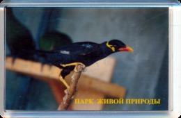 "Park Of Living Nature ""Dodo"" Anapa (RU) - Beo - Animaux & Faune"