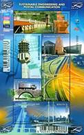 South Africa - 2003 Engineering Sheet (**) # SG 1444 , Mi 1516-1521 - Usati