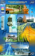 South Africa - 2003 Engineering Sheet (**) # SG 1444 , Mi 1516-1521 - Afrique Du Sud (1961-...)