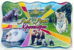 """Park Of Flora And Fauna """"Roev Ruchey"""" Krasnoyarsk (RU) - Elephant, Tiger, Swan, Bear - Animals & Fauna"""
