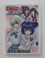 Anime DVD JPN : Ichigo 100 % Sakurayama Gakuen Exodus Hen - Animation