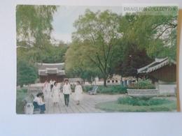 D160817  North KOREA - Old Postcard  Ca 1950-60's - Korea, North