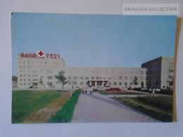 D160818  North KOREA - Old Postcard  Ca 1950-60's - Korea, North