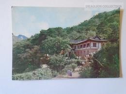 D160819  North KOREA - Old Postcard  Ca 1950-60's - Korea, North