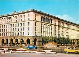 D1395 Sofia Grands Magasins - Bulgaria