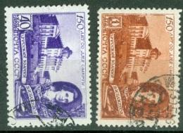 URSS  Michel  1367/1368   Ob   TB - 1923-1991 URSS