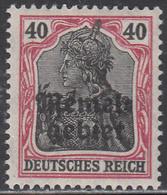 MEMEL     SCOTT NO. 8    MINT HINGED       YEAR 1920 - Unused Stamps