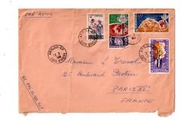 Cote D'Ivoire - Affranchissement 1964- Voir état - Côte D'Ivoire (1960-...)