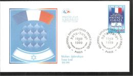 FDC  1999  FRANCE - ISRAEL - FDC