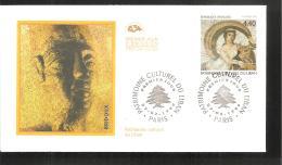 FDC  1999   Patrimoine Culturel Du LIBAN - FDC