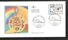 FDC  1998   Médecins Sans Frontières - FDC