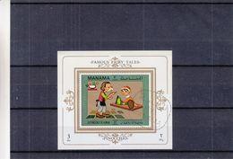 Contes - Fables - Manama - BF Oblitéré De 1971 - Pinocchio -  Tapis Volant - Fiabe, Racconti Popolari & Leggende